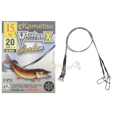 Strună Kamatsu VolframX Carbon 20cm