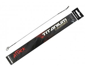 Strună Formax Titanium 12kg 25cm