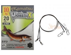 Strună Kamatsu VolframX 20cm