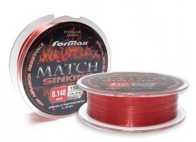 Fir Formax Match Sinking 0.20mm 150m